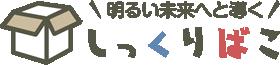 福岡の人生相談・占い・吉方位・九星気学